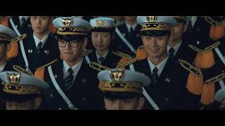 Nonton MIDNIGHT RUNNERS - Teaser trailer Film Subtitle Indonesia Streaming Movie Download