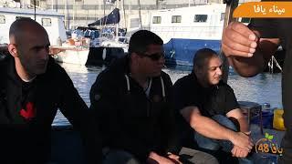 معركة الوجود في ميناء يافا في مواجهة قرارات الترحيل