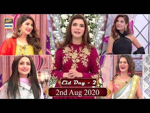 Good Morning Pakistan - Eid Special Day 2 - 2nd August 2020