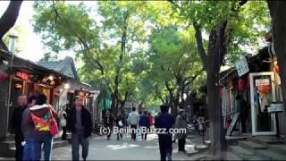 NanLuoGuXiang 南锣鼓巷, BeiJing
