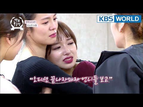 "The Audition Made Cheng Xiao Cry!…""I Expected Too Much."" [The Swan Club/2018.01.17]"