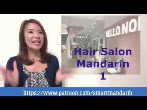 Hair Salon Mandarin 1