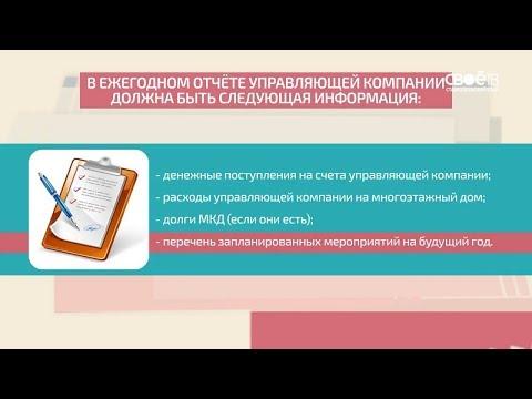 Свое ТВ 06.02.2018 Азбука ЖКХ. Выпуск 137