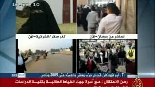 رهن الإعتقال : لقاء مع اسرة الطالبة جهاد الخياط