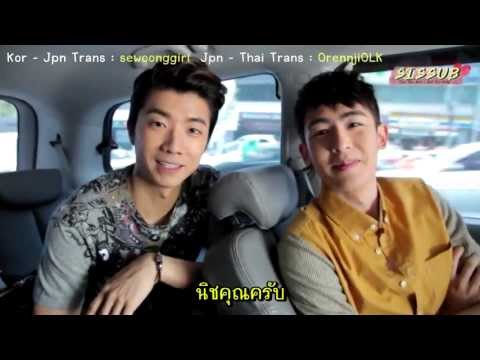 [SISSUB][Thai Sub] HD 2PM_3rd Album 「Grown」 Autographed CD Delivery Event (Preview)