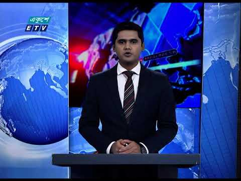 01 Pm News || রাত ০১ টার সংবাদ || 29 November 2020 || ETV News