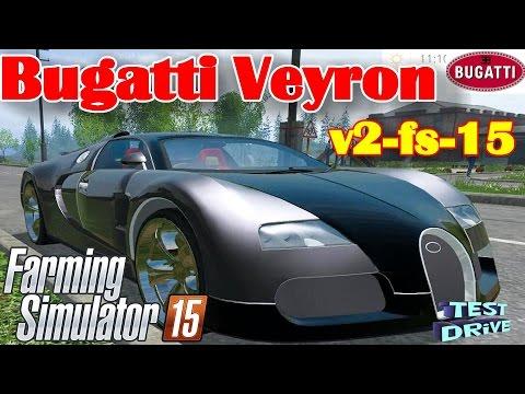 Bugatti Veyron v2.0