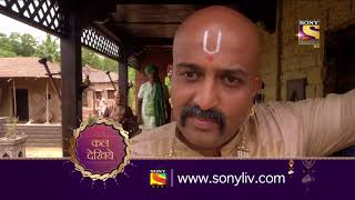 Mere Sai - मेरे साईं - Ep 14 - Coming Up Next