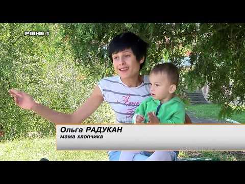 На Рівненщині дитина потрапила в реанімацію, ймовірно - через діяльність агрофірми [ВІДЕО]
