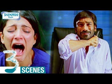 Dhanush Best Performance Ever | Dhanush Ends Life | 3 Telugu Movie Climax Scene | Shruti Haasan