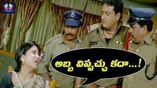 Prudhvi Raj And Jyothi Ultimate Comedy Scenes | Latest Telugu Comedy Scenes | TFC Comedy