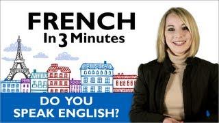 Learn French - Asking   לימוד צרפתית סרטונים