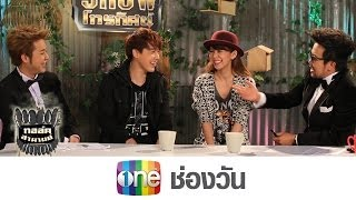 The Naked Show 18 December 2013 - Thai Talk Show