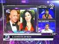 [VIDEO EN NM]El divorcio de JEFF BEZOS uno de los más caros del mundo @ NO MENTIRAS