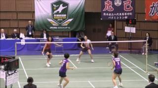 Download Video バド全日本総合2016 WD R1 福島/廣田 vs 志田/松山 MP3 3GP MP4