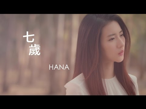 Mai Nhi Hona Mp3 Song Download MP3 Download