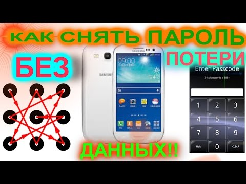 Samsung s5230 orig китай - white