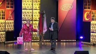 Kabaret Ciach - Kosmetyczny prezent