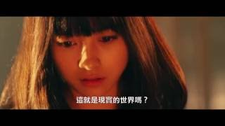 Sailor Suit and Machine Gun - Graduation 水手服與機關槍 - 畢業 (2016) Official Japan Trailer HD 1080 HK Sex