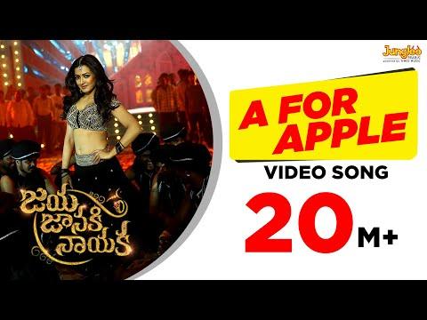 A For Apple Full Video Song | Bellamkonda Sreenivas | Catherine Tresa | DSP | Boyapati Srinu