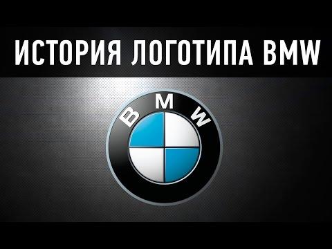 Старая эмблема bmw фото