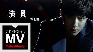 Nonton           Joker Xue                            Mv Film Subtitle Indonesia Streaming Movie Download
