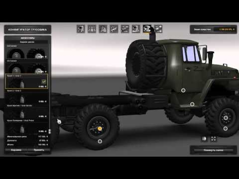 The collection of off-road wheels 1.19-1.22