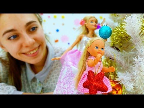 Новогодние видео про куклы Барби. Игры для девочек: елка на новый год. #ютуб канал для девочек (видео)