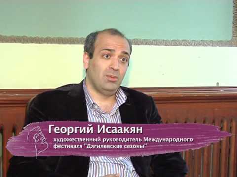 Дягилевские сезоны 2011. Дневник №4 / Diaghilev Festival 2011