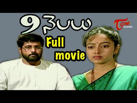 9 Nelalu Full Length Movie | Vikram, Soundarya