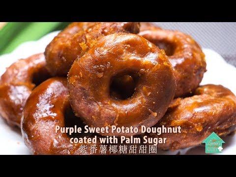 """Kuih Keria"" Gula Melaka - Purple Sweet Potato Doughnut coated with Palm Sugar"