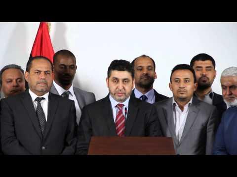 بيان صحفي لرئيس الوزارء المكلف من المؤتمر الوطني العام خليفة الغويل