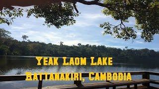 Rattanakiri Cambodia  city pictures gallery : Yak Lom lake, Rattanakiri, Cambodia | បឹងយក្សឡោម | ខេត្តរតនគីរី