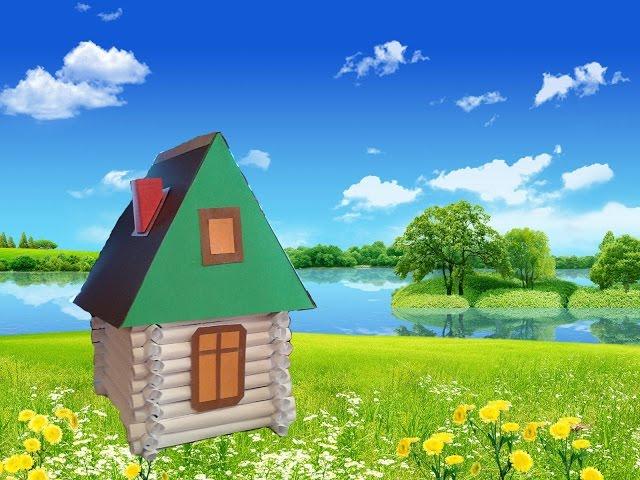 как сделать домик из цветного картона