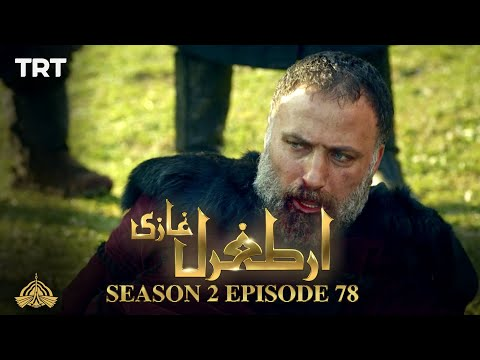 Ertugrul Ghazi Urdu | Episode 78| Season 2