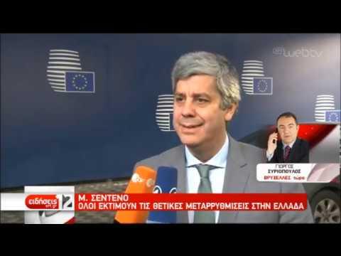 Μ. Σεντένο: Όλοι εκτιμούν τις θετικές μεταρρυθμίσεις στην Ελλάδα | 19/11/2019 | ΕΡΤ