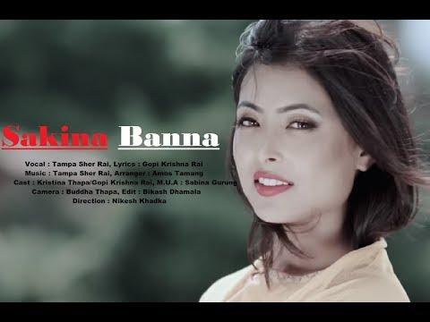 (Sakina Banna - Tampa Sher Rai | Nepali Adhunik Song | 2075/2018 - Duration: 5 minutes, 44 seconds.)