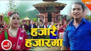 Hajarau Hajar ma - Juknu Thapa Chhetri & Subash Gurung Ft. Kishore & Niruta