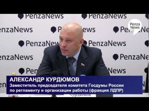 Александр Курдюмов о приговоре «Pussy Riot»