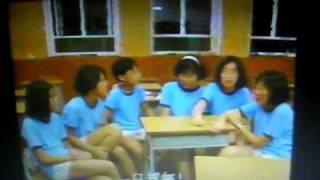 1992鏗鏘集-一起的日子
