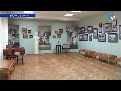18 мая Музей истории Боровичского края отметит 100-летие