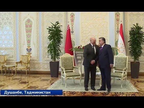 Александр Лукашенко находится в Таджикистане с официальным визитом. Панорама - DomaVideo.Ru