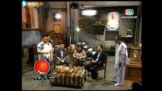 Klom Kik 14 July 2013 - Thai TV Show