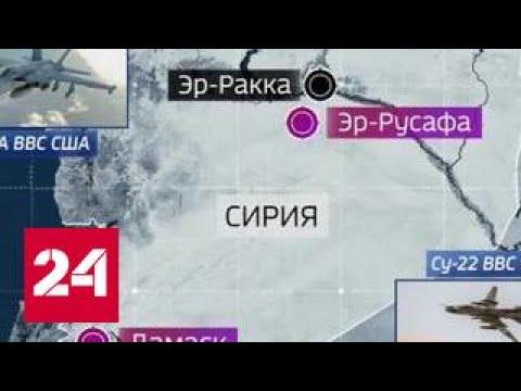 России не нравится агрессивная бесцеремонность США - DomaVideo.Ru