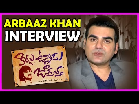 Arbaaz Khan Latest Interview About Kittu Unnadu Jagratha Movie | Raj Tarun | Anu Emmanuel Movie Review & Ratings  out Of 5.0