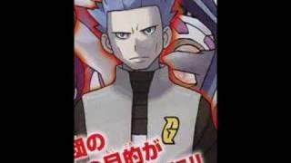 Pokemon D/P Music - Galactic Boss Cyrus