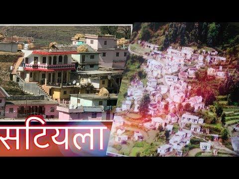 Video My village Satiyala download in MP3, 3GP, MP4, WEBM, AVI, FLV January 2017