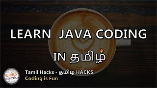 Learn Java In Tamil | Beginner to Advance Complete guide | Tamil Hacks