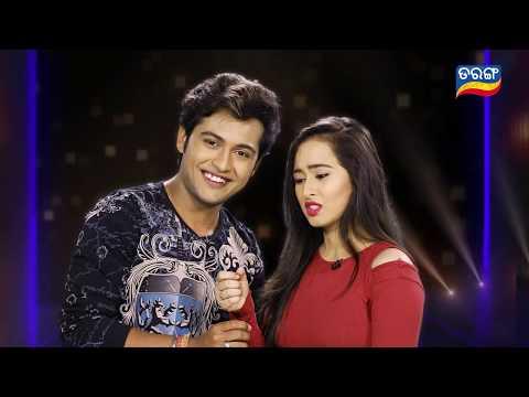 Tarang Cine Utsav 2020 | Swaraj Barik, Sayal  | Coming Soon | TarangTV