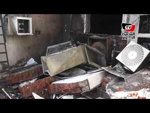المشاهد الأولى لآثار حريق «فاكسيرا»
